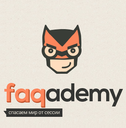 Small faqademy